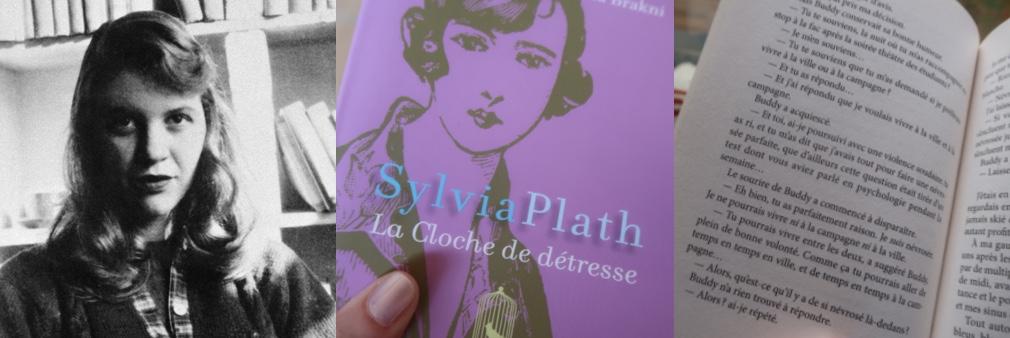 Cloche de détresse, roman, sylvia Plath, inspiration, poésie, auteurdemavie.com
